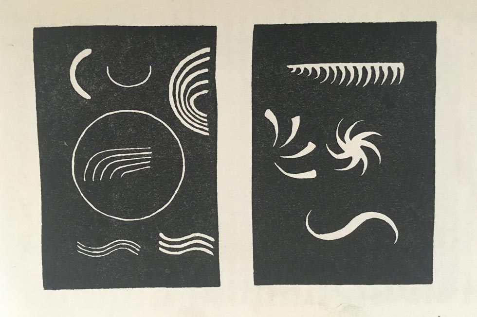 Linocutting exercises for beginners. 03 Curved Lines